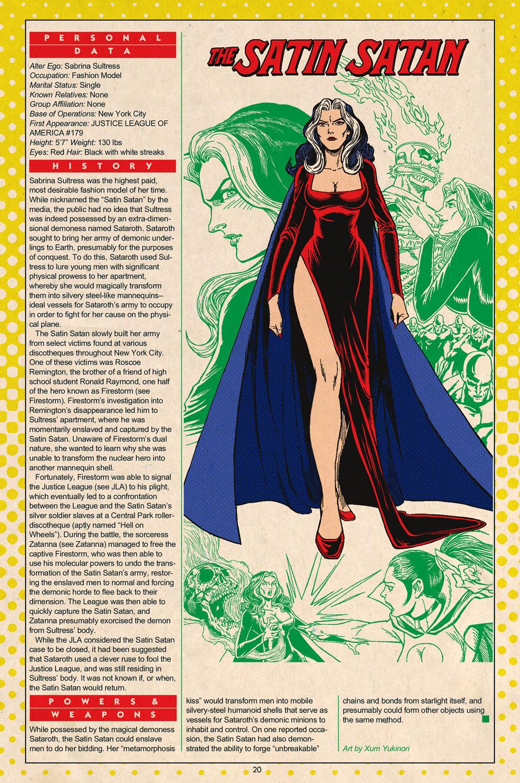 Satin Satan by Xum Yukinori